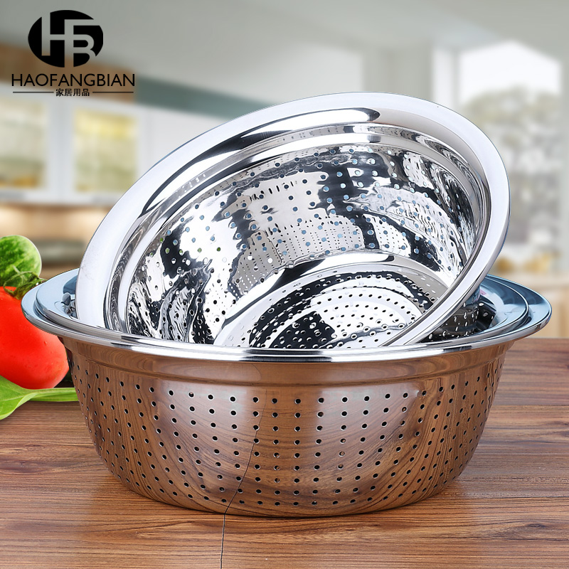 Good convenient thick stainless steel basin basin drain rice washing basin wash rice vegetables basin basin drain filter Household kitchen water basin