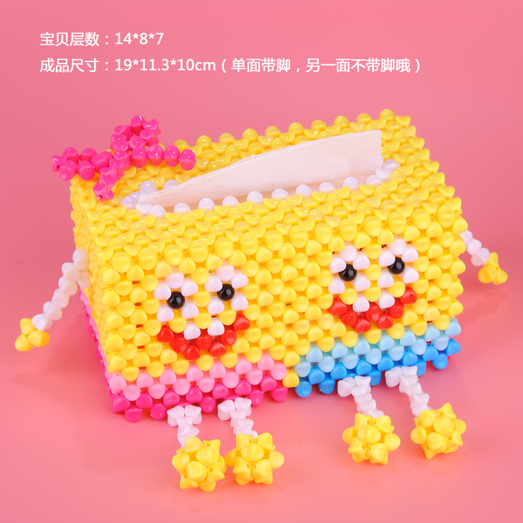 Good girlfriends lovers spongebob tissue box napkin box pumping tray large handmade diy beaded material package