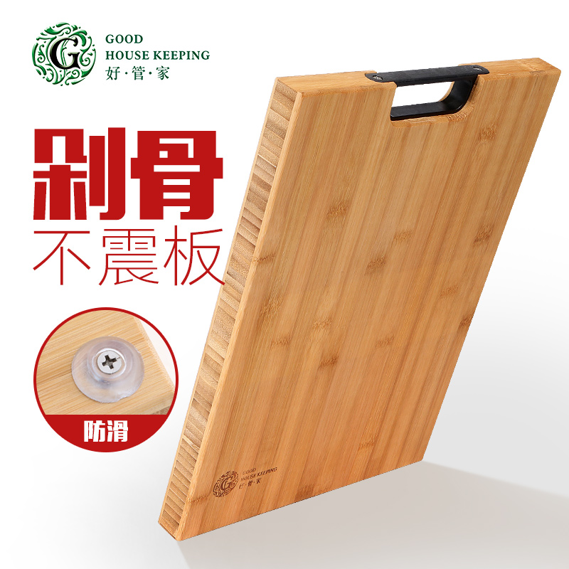 Good housekeeping rectangular bamboo cutting boards thicker frusta large chopping board cutting board cutting board chop bone knife board household kitchen cutting board cutting board