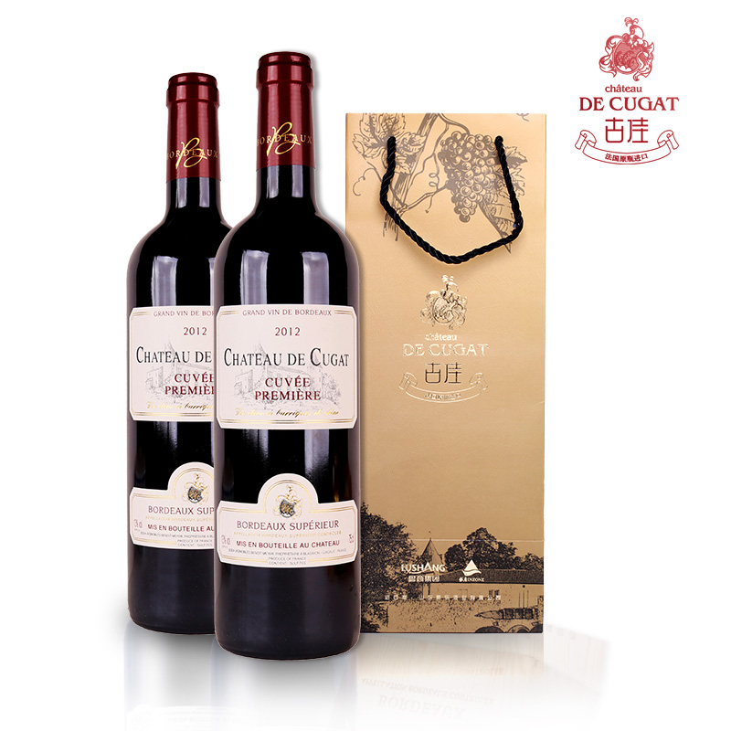 Get Quotations · Good old aoc french original bottle of imported red wine 2 bottles of bordeaux red wine  sc 1 st  Shopping Guide - Alibaba & China Electric Wine Cellars China Electric Wine Cellars Shopping ...