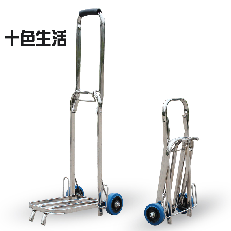 Good quality medium stainless steel portable folding luggage trolley car driver pull a cart shopping cart shopping cart Car