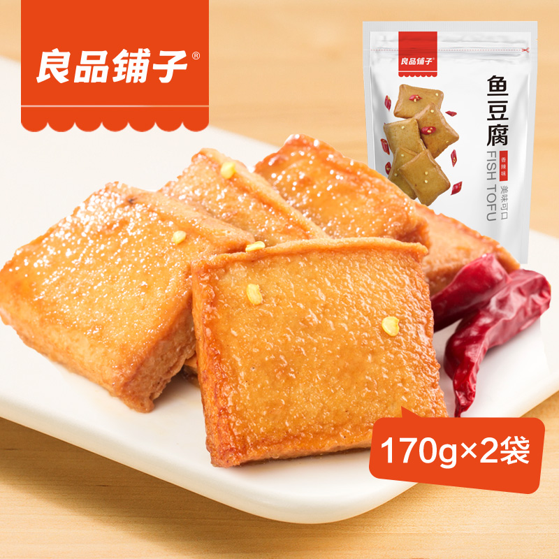 Good shop flavor fish tofu 170g * 2 bags spicy barbecue tofu tofu spicy snack bar snacks
