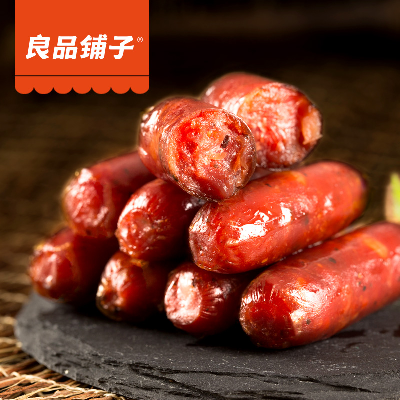 Good shop mini grilled sausage flavored with black pepper 290g deli meat sausage chorizo sausage small sausage snack