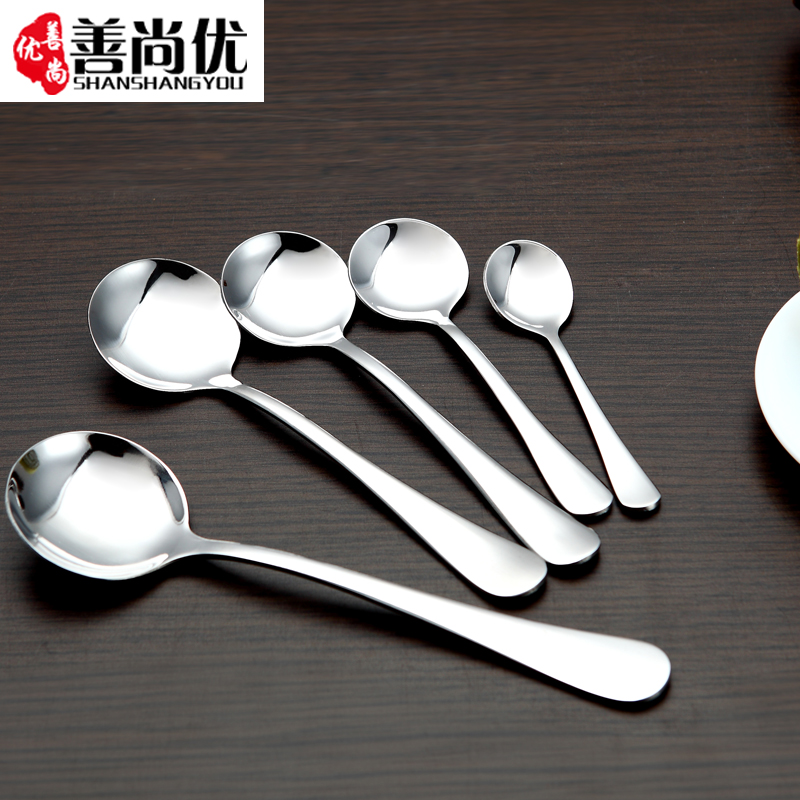 Good still excellent thick stainless steel spoon round seasoning spoon stirring spoon stainless steel coffee spoon creative