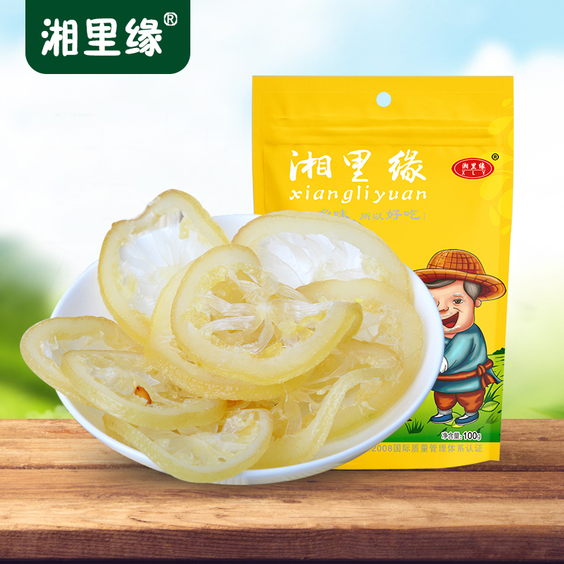 [Gordon in limbus _ dry crystal lemon lemon dry] candied dried fruit snacks specialty bag 100gx2-- S