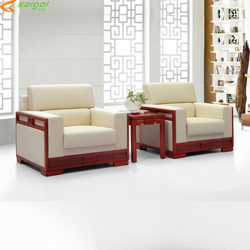Government Business Sofa Single Vip Reception Parlor Table Combination Leather Sofas Upscale Cloth Seating Area
