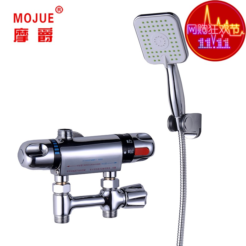 Grand mercure mount sma copper surface mounted thermostatic shower set shower faucet solar sheung shui
