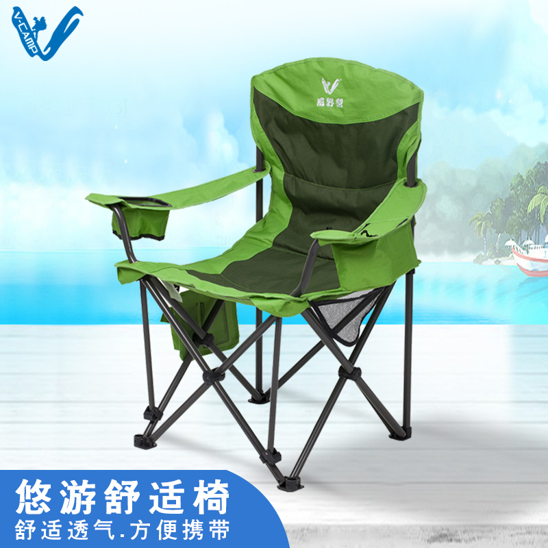 Granville camping comfortable lounge chairs minimalist lounge chair outdoor chair portable folding chair filming director chair