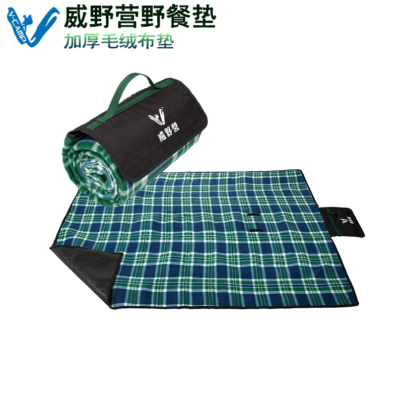 Granville camping picnic mat moisture thick velvet turf mats outdoor picnic mat moisture pad thick waterproof pad