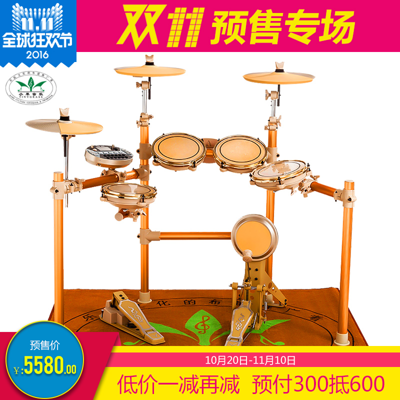 Grass green drums electronic drum drums electric drums drums electronic drum rack folding adult children to send a full set of gifts