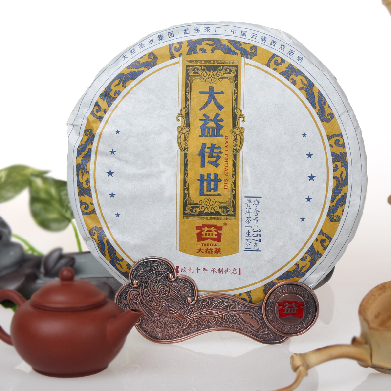 Great benefits pu'er tea 1401 great benefits granted in 2014 handed down 357 grams of tea cakes raw tea menghai tea factory