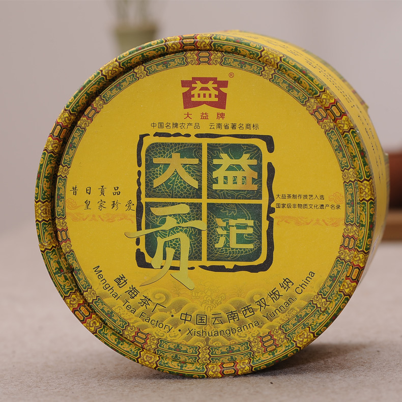 Great benefits pu'er tea brand tea menghai tea 901 great benefits granted in 2009 gong tuocha 100g raw tea