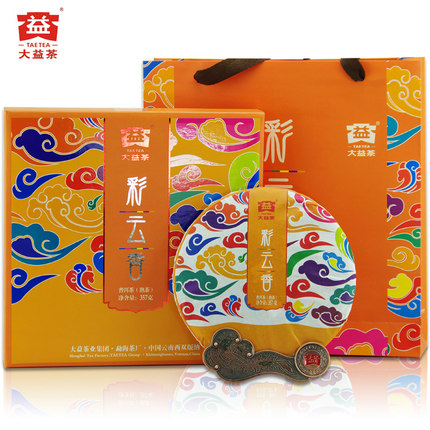 Great benefits pu'er tea menghai tea factory in the clouds cooked fragrant tea gift 357g/cake