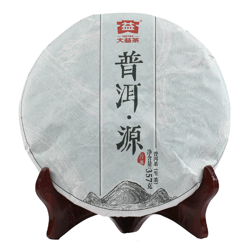 Great benefits yunnan pu'er tea 2015 source raw tea pu'er tea cakes 357g/cake