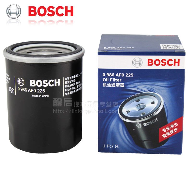 Great wall c30 c50 ling ao cool bear hafer m2 m4 dazzling v80 h6 bosch machine filter oil filter grid filter