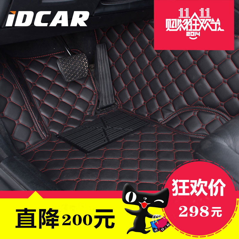 Great wall hover h3 h5 h6 tengyi c30 c50 m2 m4 dazzling special car mats wholly surrounded