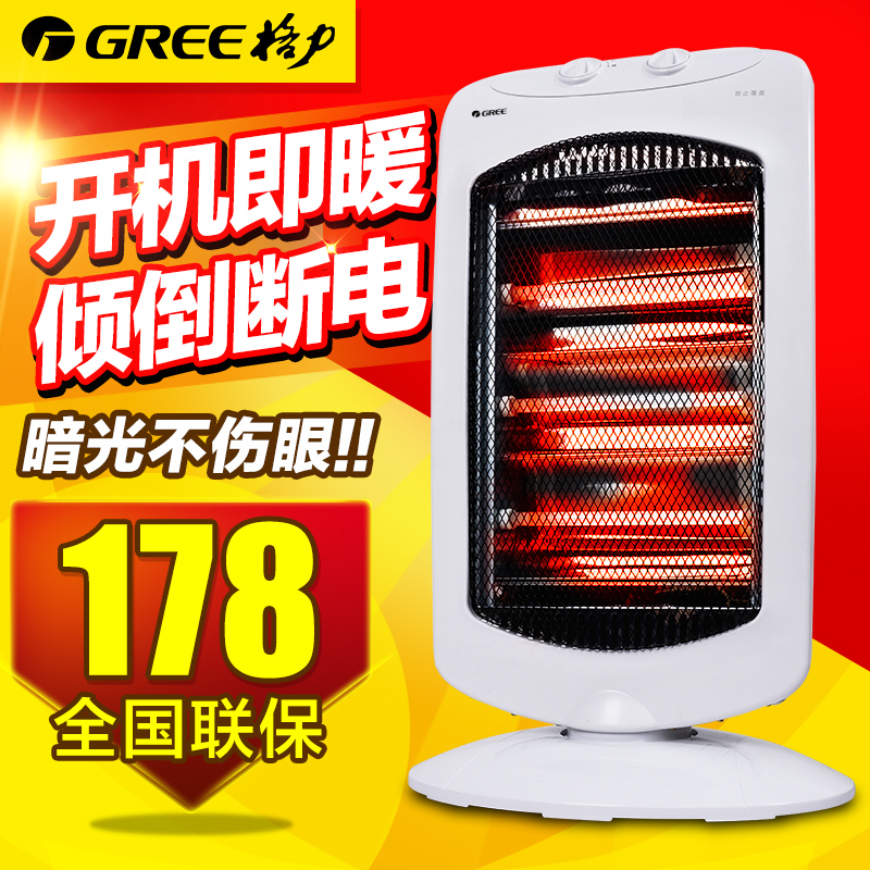 Gree electric heater heater home office saving electric heating far infrared dark light does not hurt the eyes shaking his head heater