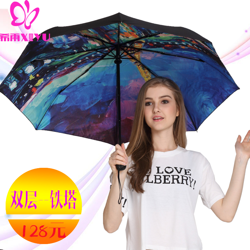 Greek rain gogh painting umbrella automatic umbrella three folding umbrella folding umbrella rain or shine dual male korean version of the cartoon double with disabilities