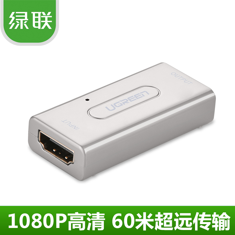 Green alliance hdmi female to female hdmi extender hdmi signal amplifier 40/60 m video connector straight head butt