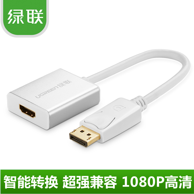 Green alliance p aluminum standard dp to hdmi adapter displayport to hdmi converter cable