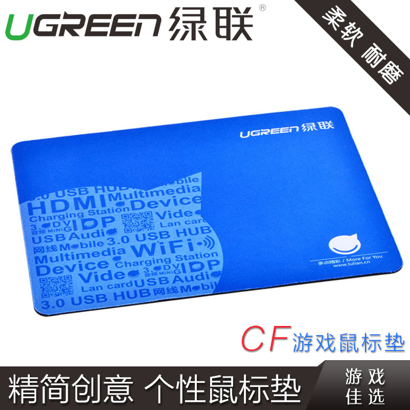 Green alliance streamline creative gaming mouse pad to increase the thickening good choice/cf gaming mouse pad mouse pad personalized mat