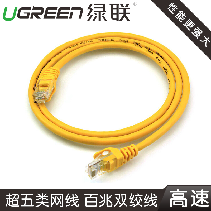 Green alliance utp twisted pair cable utp cable internet line speed ofc fast broadband network cable m Line
