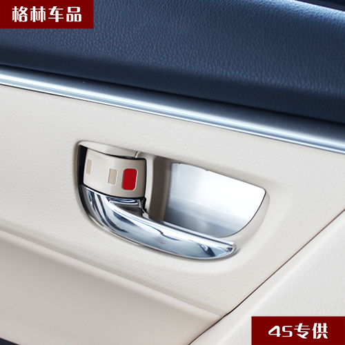 Green car supplies the new toyota corolla 14 ralink modified special inner door handle bowl patch