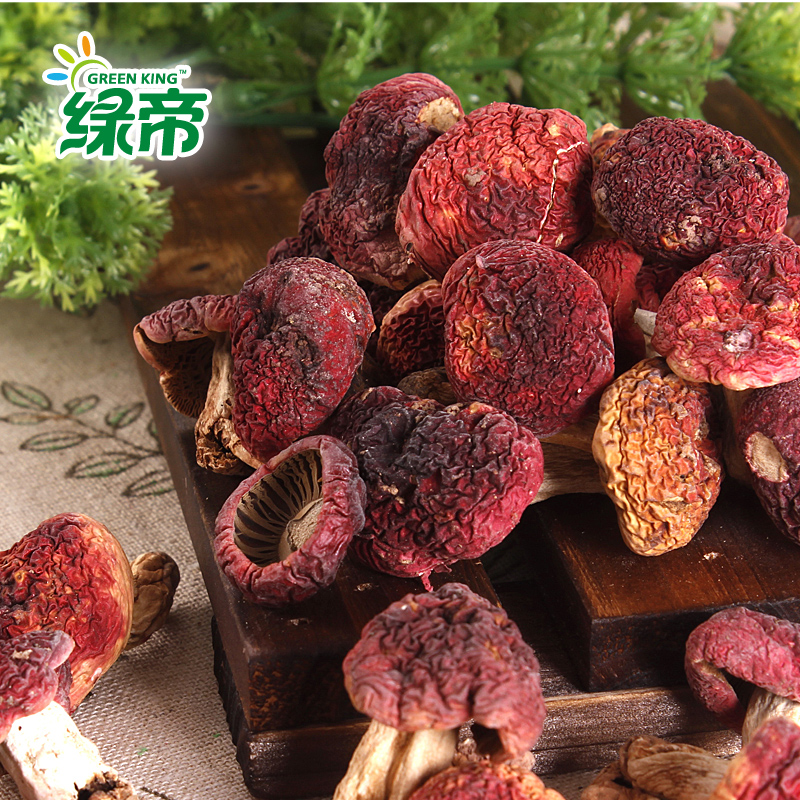 Green emperor fujian wuyishan specialty authentic wild red mushroom red mushroom delicacies dry 0g mushrooms are red mushroom red mushroom 20