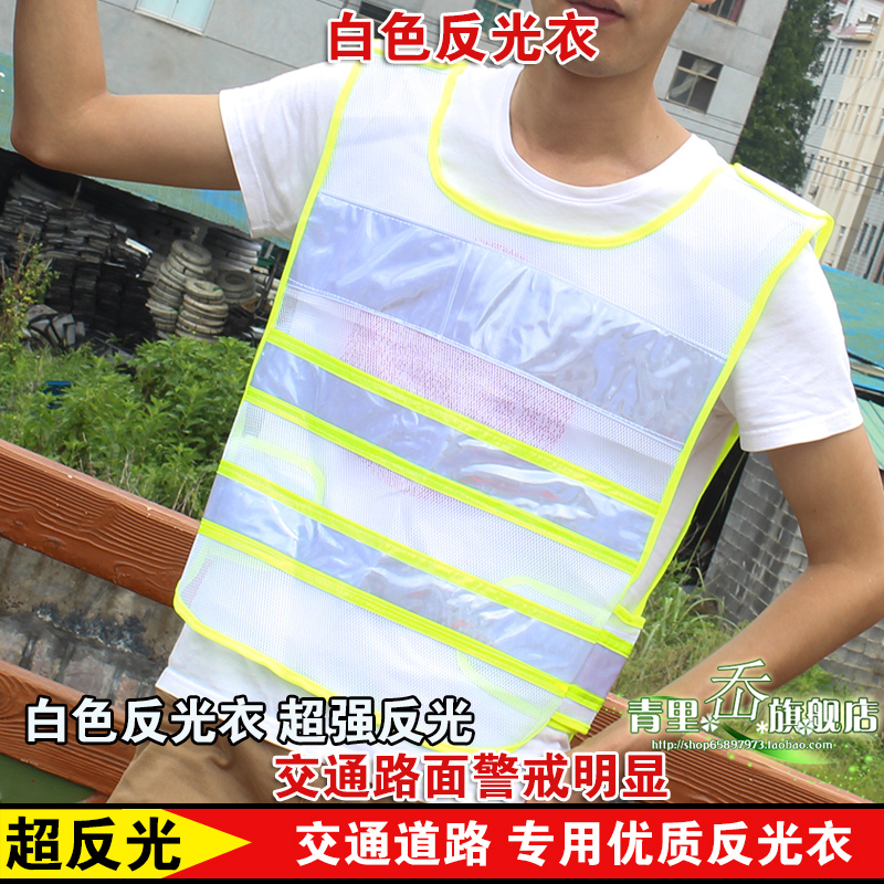 Green lane ao reflective vests traffic work reflective vest reflective safety reflective vests reflective safety clothing riding horse a green