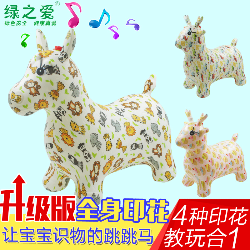 Green love thickening increase jumping horse inflatable toys for children music jumping deer animal kindergarten treasure treasure riding