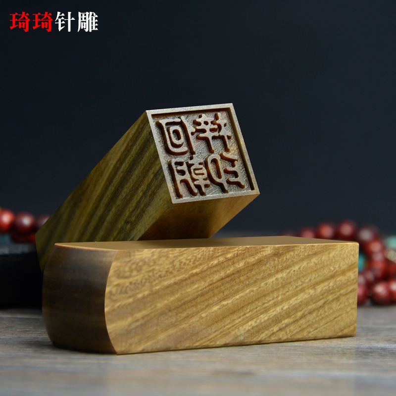 Green sandalwood carving custom name stamp seal engraving stamp signature signet name stamp collections production carving