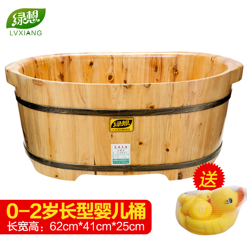Green wanted children infant baby bathtub baby bathtub bath barrel bath tub wooden tub bath barrel barrel