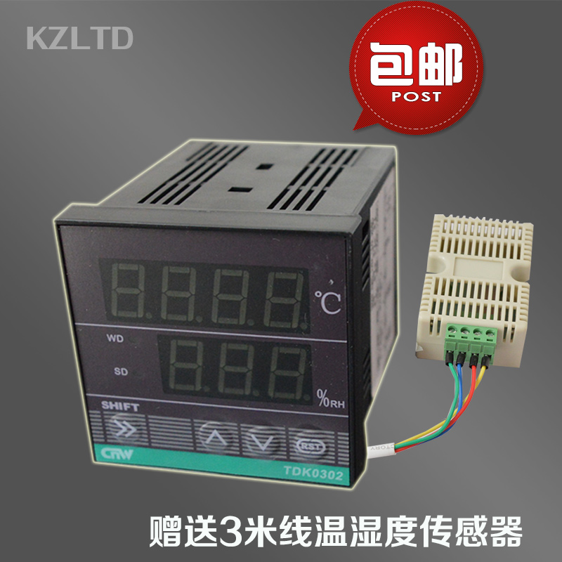 Greenhouse temperature and humidity controller digital digital digital control table tdk0302 incubation temperature and humidity control