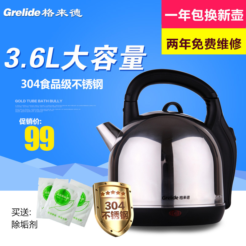 Grelide/grealt wwk-3602s large capacity 304 stainless steel kettle off automatically kettle