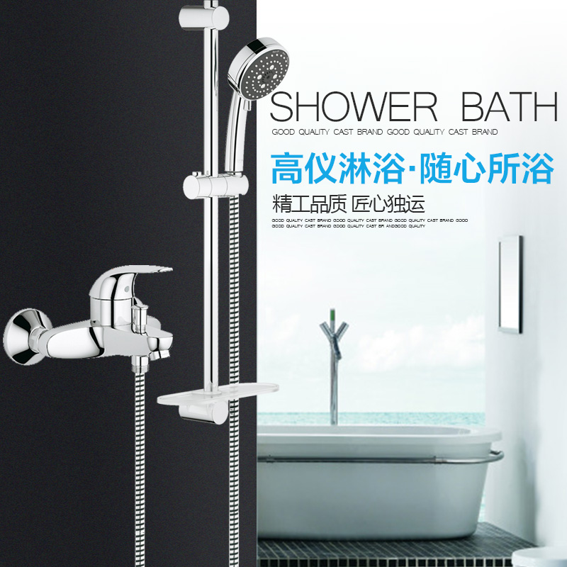 China Grohe Shower, China Grohe Shower Shopping Guide at Alibaba.com