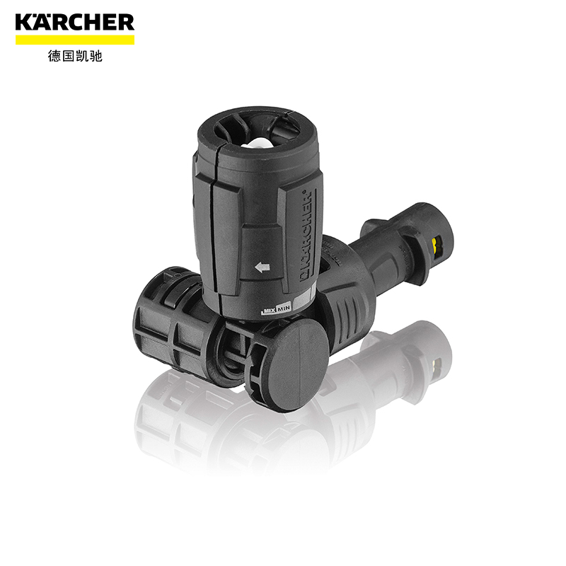 Group of germany karcher high pressure washing machine dedicated 360 degree rotating pressure spray gun car wash water gun