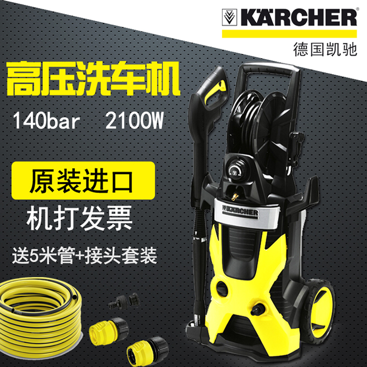 Group of germany karcher high pressure washing machine household washing machine self absorption k5.700 v cold imported