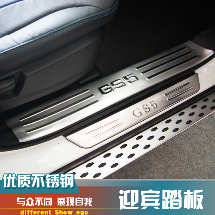Gs-4 guangzhou automobile chi chuan ga5 gs5 subscription ga3s horizon dedicated modified threshold strip decorative accessories welcome pedal