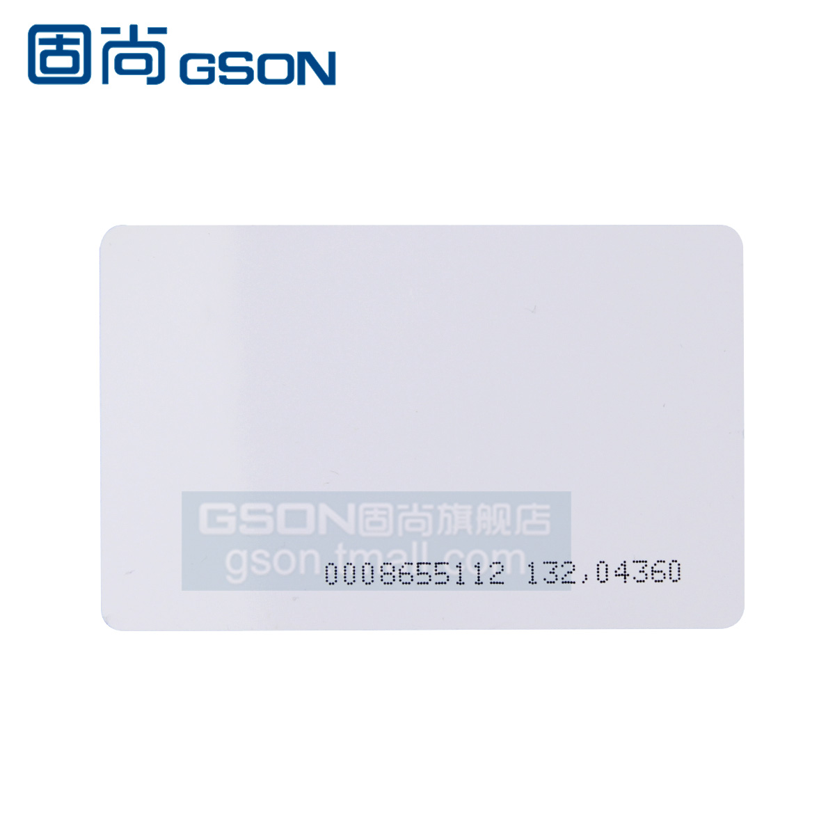Gson solid yet have userid imported chip card id thin card access control card attendance card access control id card em card