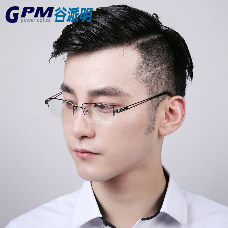 Gu ming faction business myopia glasses half frame glasses frame glasses frame men finished myopia can be equipped with the new