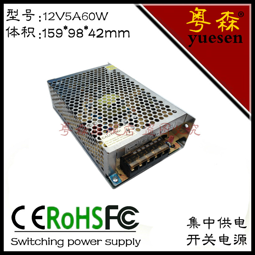 Guangdong sen 12v5a switching power supply, power supply 12v5a60w switching power supply, power supply s-60-12 monitor power supply