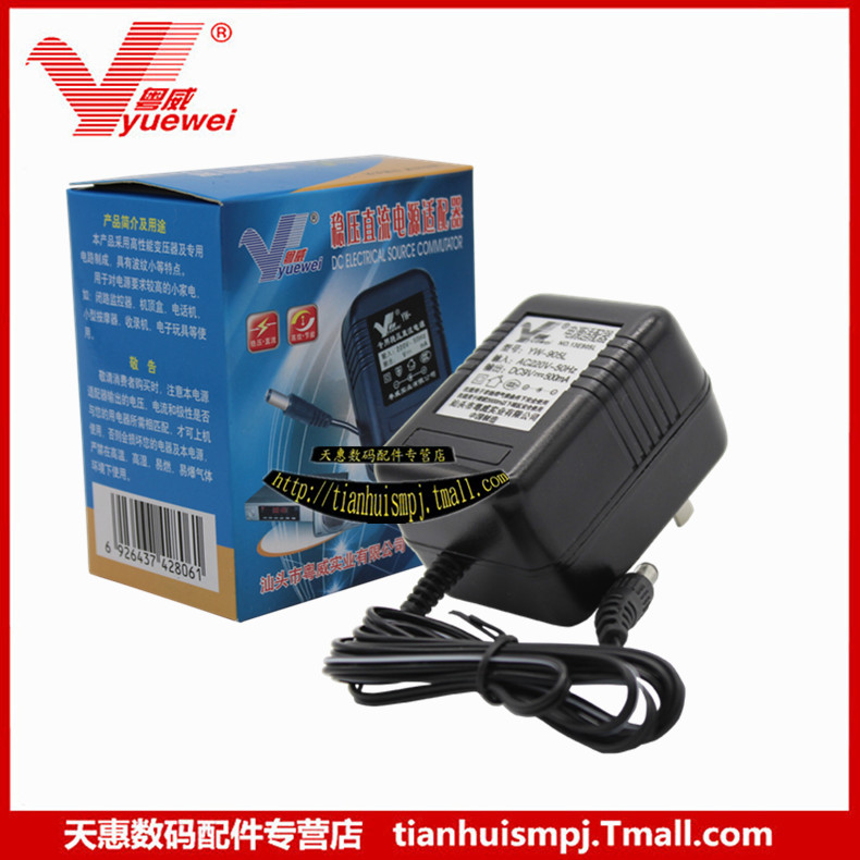 Guangdong wei biyang than foreign v stompbox power 9v500ma power 9v1000ma transformer switching power supply noise power