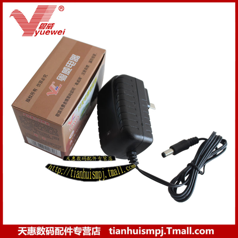 Guangdong wei microtek 3880 external power transformer 12v1. 25a power adapter transformer power lights