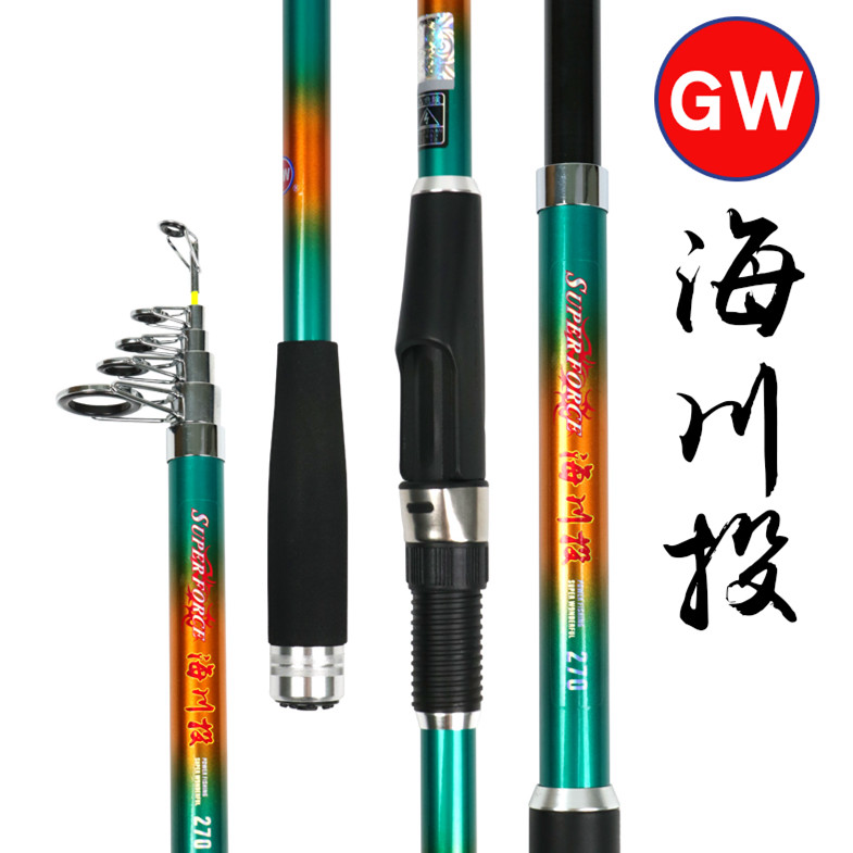 Guangwei carbon fishing rod suit sea rod cast oceanpower 2.4 guangwei fishing rod fishing rod far tougan throw pole sea rod fishing rods fishing set special