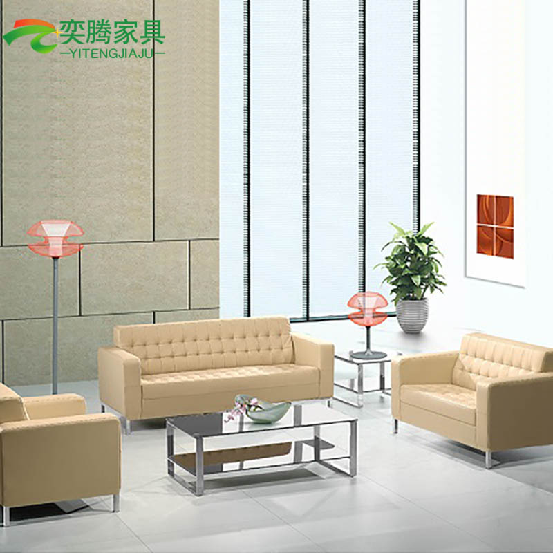 Guangzhou office furniture modern minimalist fashion plaid leather business office reception parlor sofa combination specials