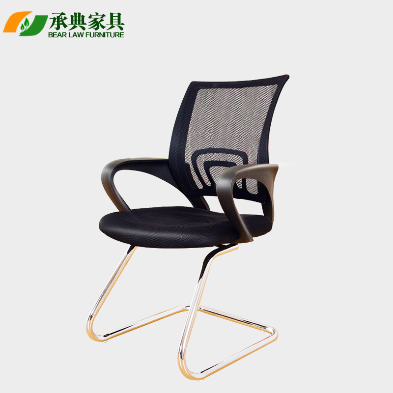 Guangzhou special staff chair meeting chair computer chair home computer chair stylish office chair training chair mesh chair stool stool
