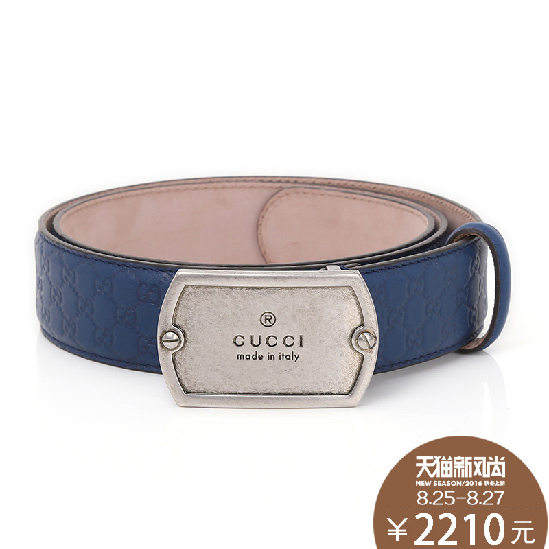 121439d03 Buy Gucci/gucci/gucci/gucci fabric leather genuine leather belt silver head  double g lap belt casual belt in Cheap Price on Alibaba.com