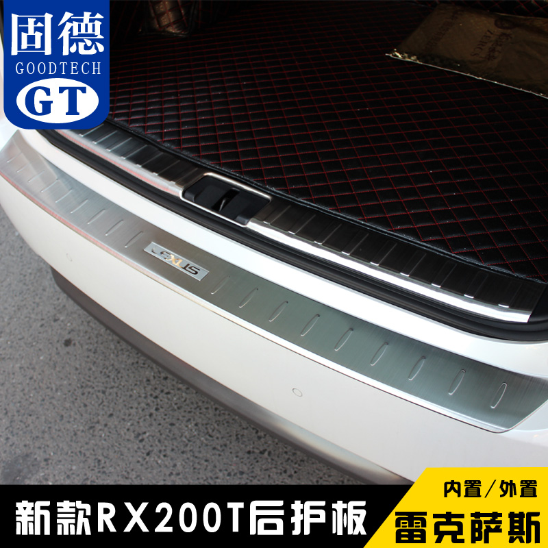 Gude dedicated 16 models lexus RX200T/450h rx modified trunk fender rear fender rear fender pedal