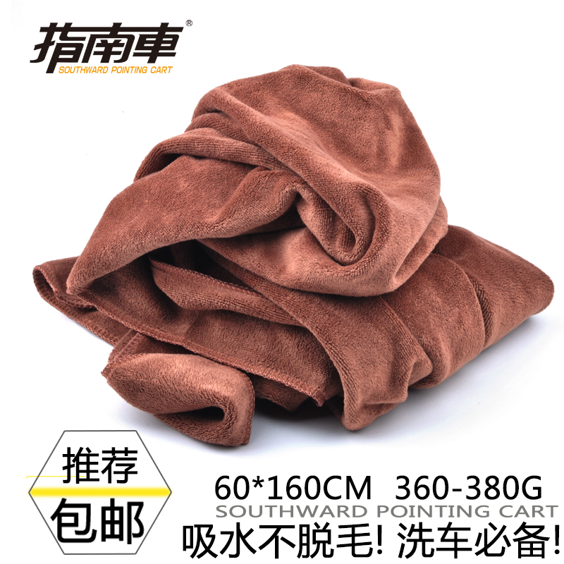 Guide to the car wash large towel 60*160 to increase the fine fibers cache towels thick absorbent lint car special