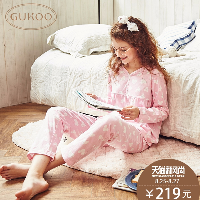 Gukoo/the20-30th days of autumn fresh sweet and cute love printing ms. tracksuit long sleeve pajamas pants suit